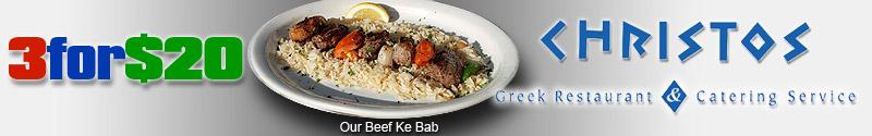 3for20_kebab_banner