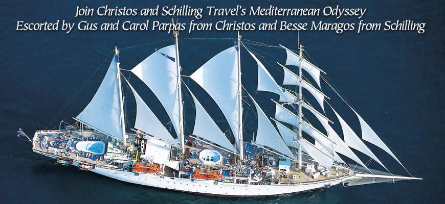 Christos Greek Tour 2014